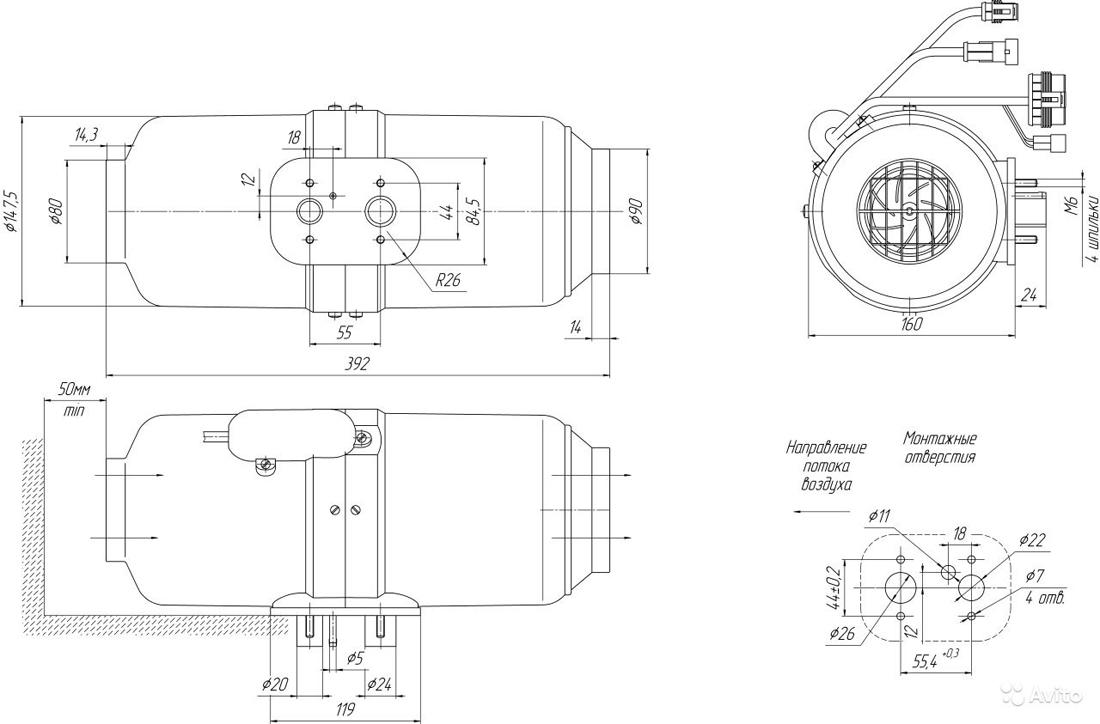 схема автономной печки планар wedasto пульт управления